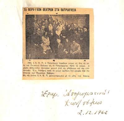 PRESS_PEI_1962_TURK_40.jpg
