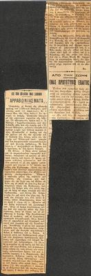 PRESS_NT_1936_ARRA_0004.jpg