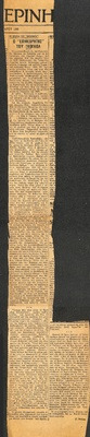 PRESS_NT_1935_INSP_0009.jpg