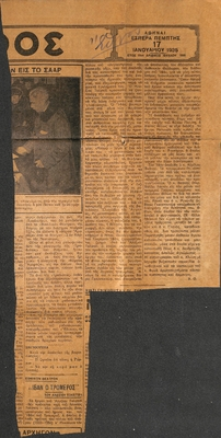 PRESS_NT_1935_IVAN_0004.jpg