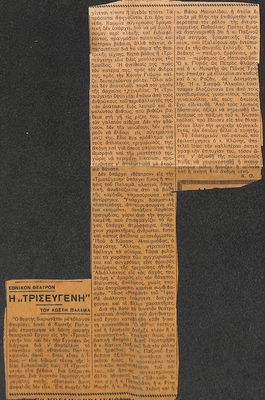 PRESS_NT_1935_TRIS_0001.jpg
