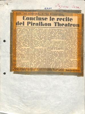 PRESS_PEI_1960_IT_FIR_09-1.jpg