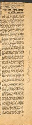 PRESS_NT_1935_IVAN_0008.jpg