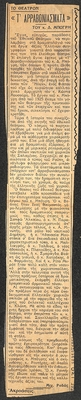PRESS_NT_1936_ARRA_0007.jpg