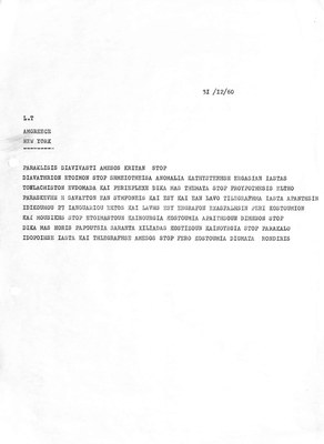 L_1960_0010_001.jpg