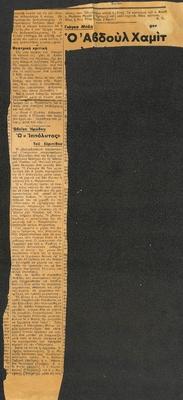 PRESS_NT_1937_HIP_0002.jpg