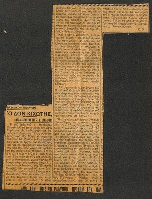PRESS_NT_1936_DON_0003.jpg