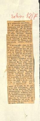PRESS_NT_1947_PERS_0002.jpg