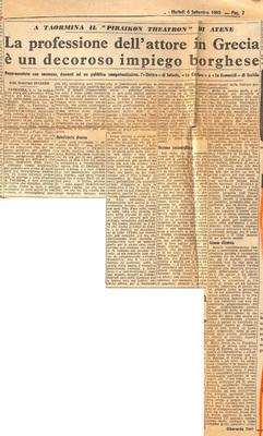 PRESS_PEI_1960_IT_TAO_14.jpg