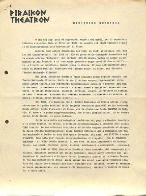Piraikon Theatron. Dimitrios Rondiris