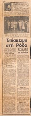 PRESS_NT_1947_PERS_0004.jpg