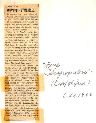 PRESS_PEI_1962_TURK_49.jpg