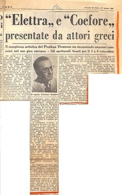 PRESS_PEI_1960_IT_TAO_17.jpg
