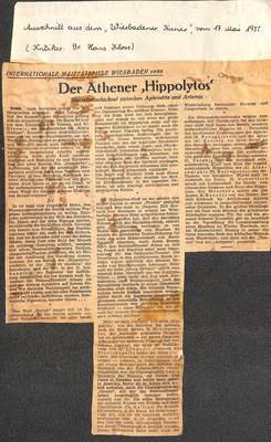 PRESS_NT_1955_HIP_001.jpg