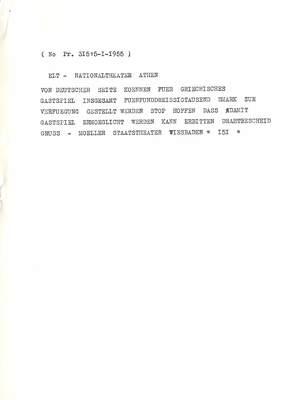 Αλληλογραφία 1955