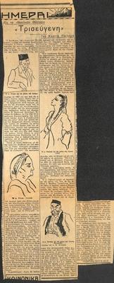 PRESS_NT_1935_TRIS_0002-2.jpg