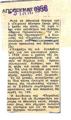 PRESS_PEI_1957_GEN_033.jpg
