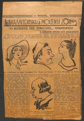 PRESS_NT_1936_KOUREAS_0006-2.jpg