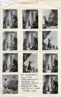 Φωτογραφίες / Προτάσεις για τους Πέρσες