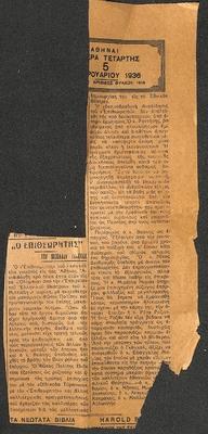 PRESS_NT_1935_INSP_0005.jpg