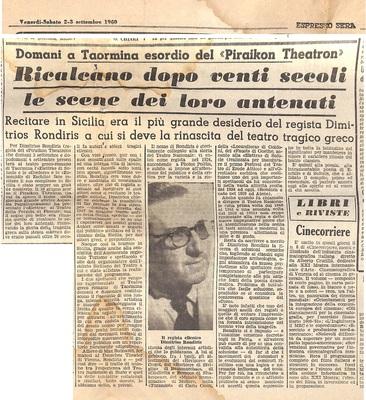 PRESS_PEI_1960_IT_TAO_13.jpg