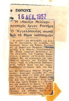 PRESS_PEI_1957_12TH_018.jpg