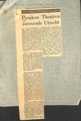 PRESS_PEI_1961_HOL_0007.jpg