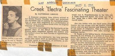 PRESS_PEI_1961_USA_LA_2_015.jpg