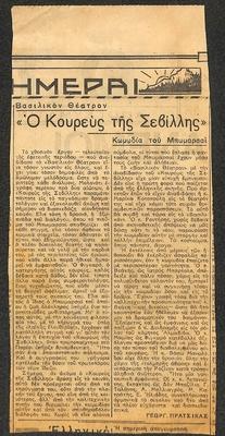PRESS_NT_1936_KOUREAS_0007-2.jpg