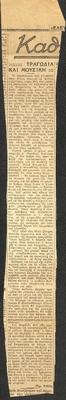 PRESS_NT_1937_HIP_0005-1.jpg