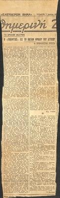 PRESS_NT_1937_HIP_0003.jpg