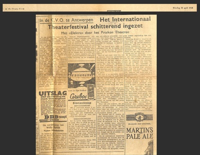 PRESS_PEI_1963_BEL_ANT_0002.jpg