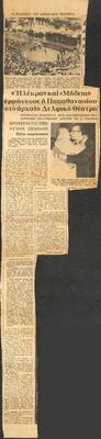 PRESS_PEI_1963_DELPH_0006.jpg