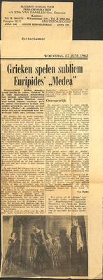 PRESS_PEI_1962_HOL_53.jpg