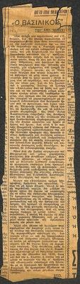 PRESS_NT_1935_BASIL_0007.jpg