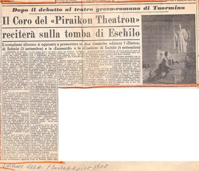 PRESS_PEI_1960_IT_TAO_23.jpg