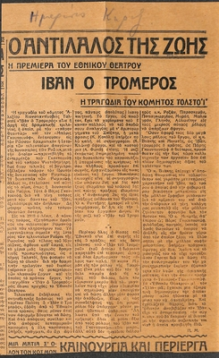 PRESS_NT_1935_IVAN_0007.jpg