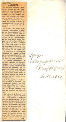 PRESS_PEI_1962_TURK_45.jpg