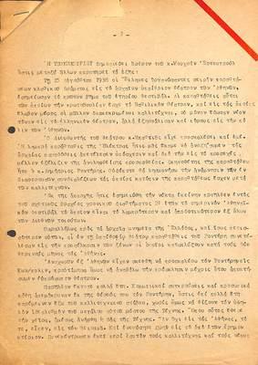 PRESS_PEI_1962_TURK_52-01.jpg