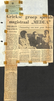 PRESS_PEI_1962_HOL_19.jpg