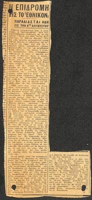 PRESS_NT_1946_0002.jpg