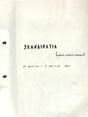 PRESS_PEI_1962_SKAND.pdf