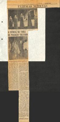 PRESS_PEI_1968_PORT_0001-1.jpg