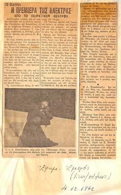 PRESS_PEI_1962_TURK_46.jpg