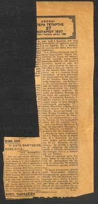 PRESS_NT_1937_MALADE_0003.jpg