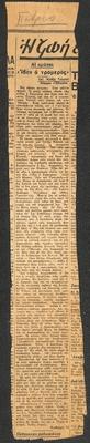 PRESS_NT_1935_IVAN_0003.jpg