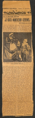 PRESS_NT_1937_MALADE_0002-2.jpg