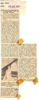 PRESS_PEI_1957_12TH_019.jpg