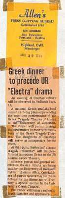 PRESS_PEI_1961_USA_RED_014.jpg