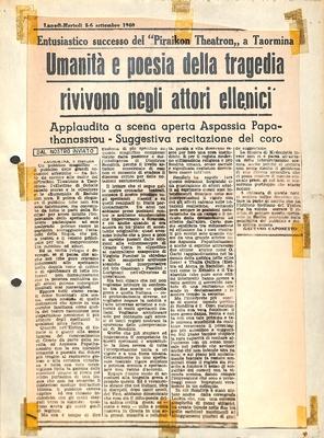 PRESS_PEI_1960_IT_TAO_04.jpg